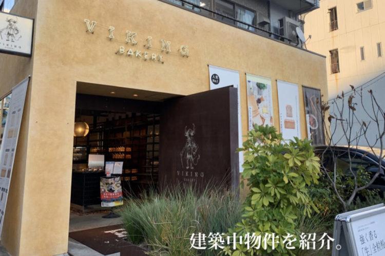 熊本市の建築中物件をご紹介!