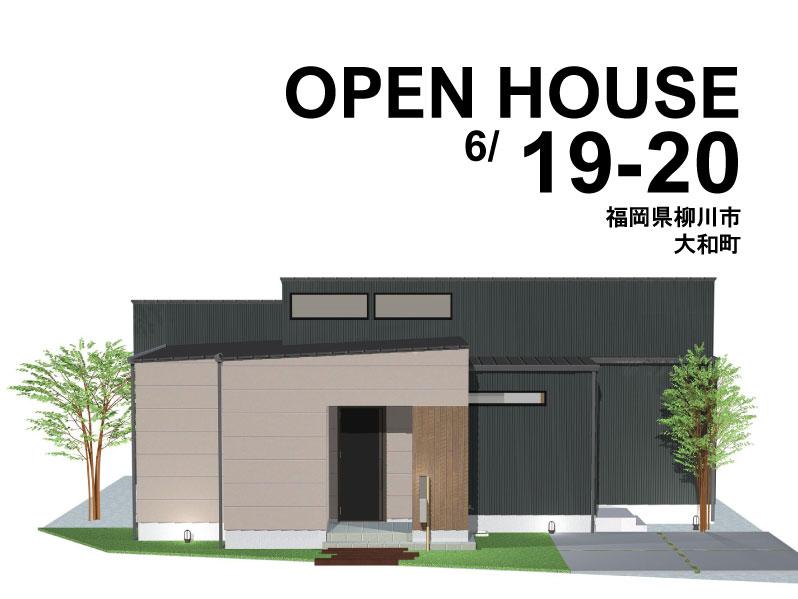 福岡県柳川市大和町 完成見学会開催!!